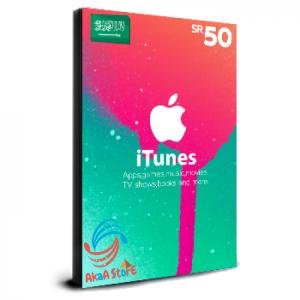 iTunes  50 SAR -KSA
