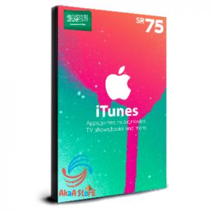 iTunes  75 SAR -KSA