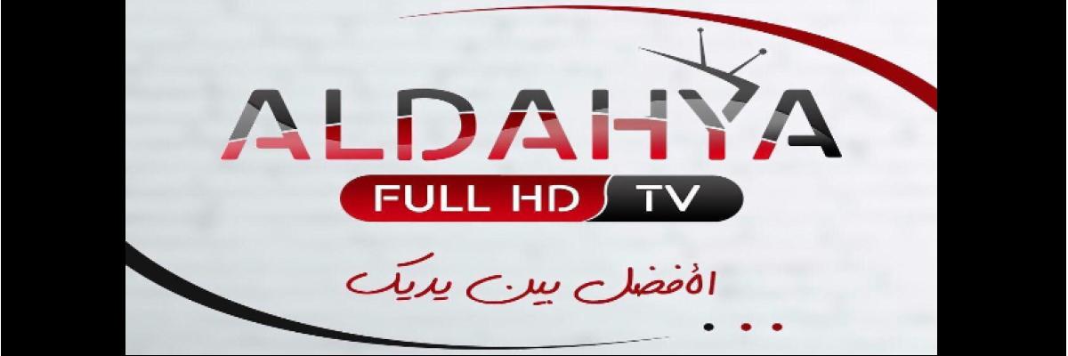 ALDAHYA TV