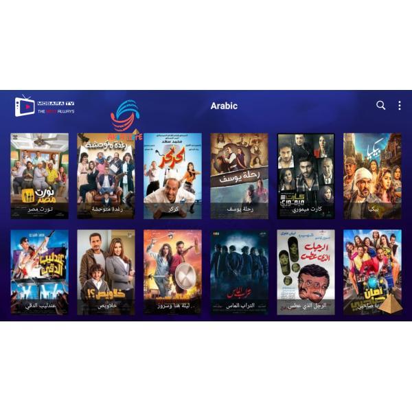 MOBARA TV Premium 6 MONTHS